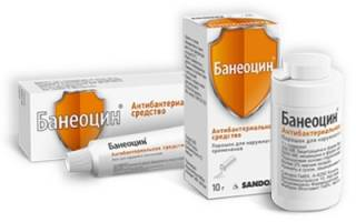 Банеоцин при ожогах кипятком